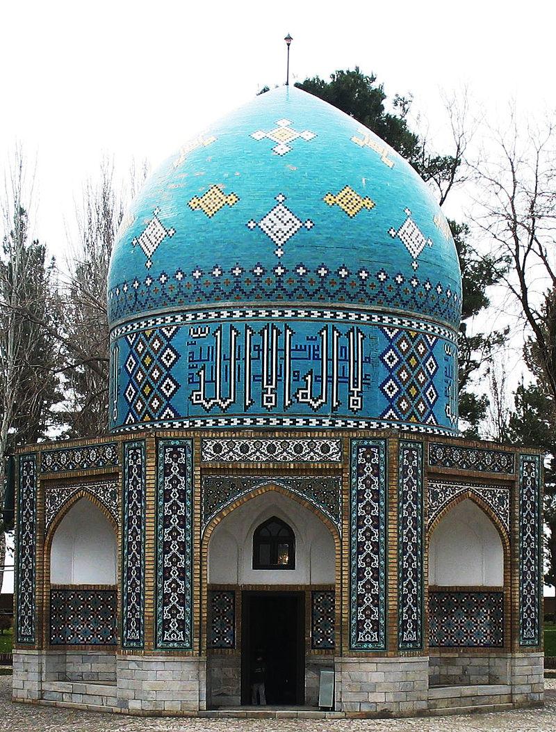 Attar Farid-ad-din mauzóleuma Nisápurban
