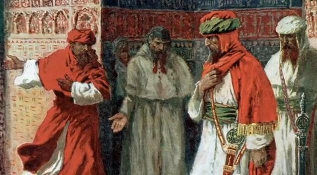 Abu Abdullah, Moorish king of Grenada by Valda